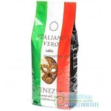 Кофе зерновой Italiano Vero Venezia Арабика 100% 1кг