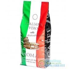 Кофе зерновой Italiano Vero Roma 1кг