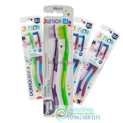 Dontodent  зубная щетка от 6 лет 2шт в упаковке