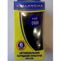 Автомобильное зарядное устройство Avalanche ATCH-C-SM.D800