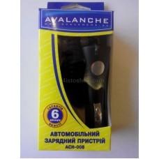 Автомобильное зарядное устройство Avalanche ATCH-C-LG.KG800