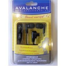 Наушники для мобильного телефона AEF-01-D600