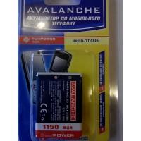 Аккумуляторная батарея ALMP-NO.3310CP1150