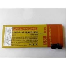 Аккумуляторная батарея для айфона ALMP-P-AP.IP4CP1430