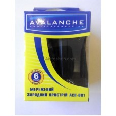 Зарядное устройство Avalanche ATCH-S-LG.7020