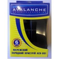 Зарядное устройство Avalanche ATCH-S-LG.W510