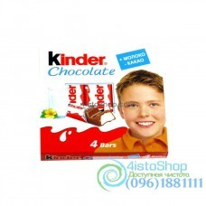 Kinder Chocolate шоколад с молочной начинкой 4 порции 50 г