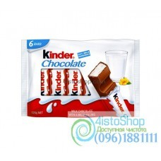 Kinder Chocolate Maxi шоколад с молочной начинкой 6 порций 126 г