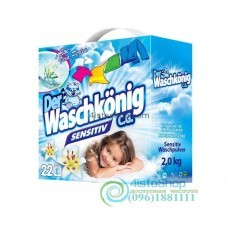 Стиральный порошок для детского белья Waschkonig Sensitive 2 кг
