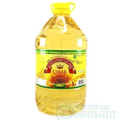 Подсолнечное масло Королiвський смак рафинированное 5л