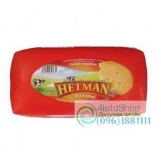 Сыр Hetman 1 кг