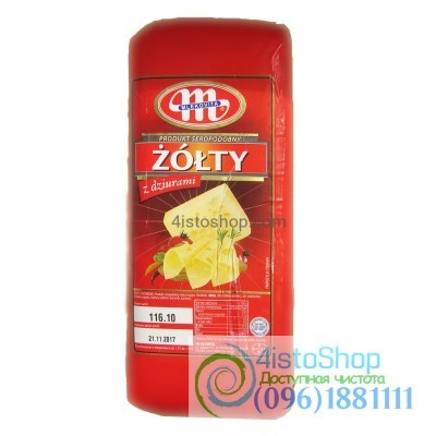 Mlekovita Zolty сыр