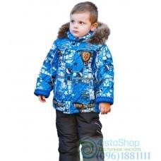 Зимний чёрный полукомбинезон и синяя куртка рост от 92 до 110 см