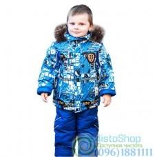 Зимний синий полукомбинезон и синяя куртка Галактика рост от 92 до 110 см