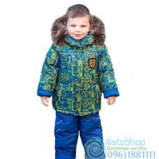 Зимний синий комбинезон и трёхцветная куртка с рисунком рост от 92 до 110 см
