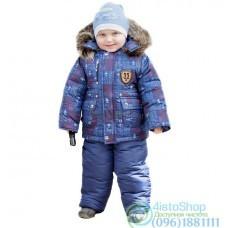 Зимний тёмно синий комбинезон и куртка с принтом Авиатор рост от 92 до 110 см