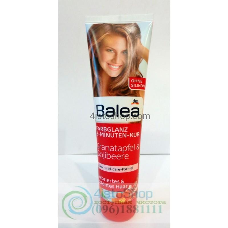 маска для окрашенных волос Balea гранат и ягоды годжи 150мл