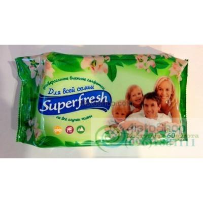 SuperFresh влажные салфетки Для всей семьи 60шт