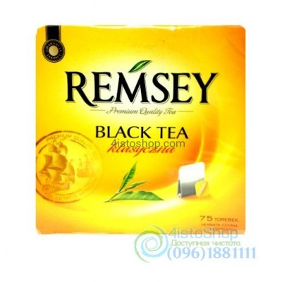 Чай чёрный Ramsey Кlasyczna 75 пакетиков