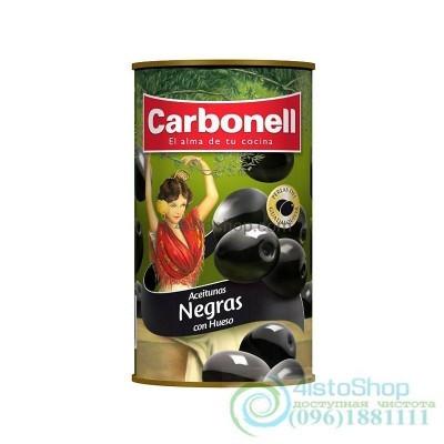 Черные оливки с косточкой Carbonell Aceitunas Negras sin Hueso 340г