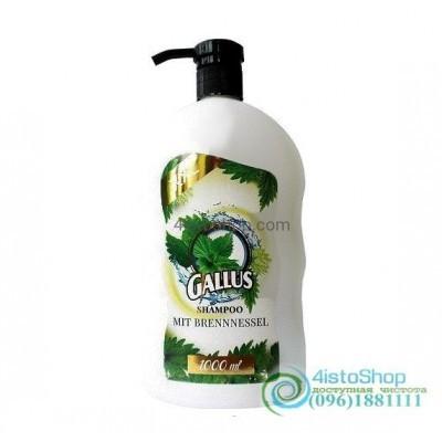 Шампунь для поврежденных волос Gallus Крапива 1 л