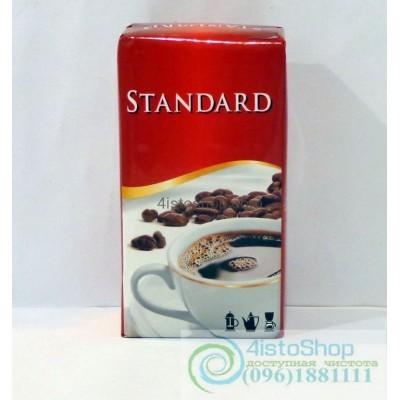 Кофе молотый STANDART 500г