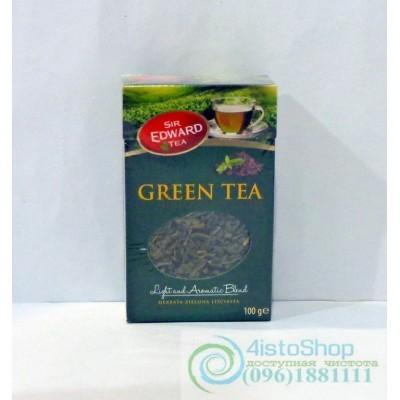 Чай зеленый Sir Edward Green листовой 100г