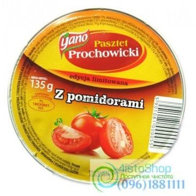 Паштет Yano Pasztet z pomidorami 135 г