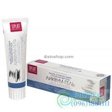 Зубная паста SPLAT Ликвум гель для чувствительной эмали 100 мл