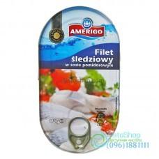 Сельдь в томатном соусе Amerigo 170 г