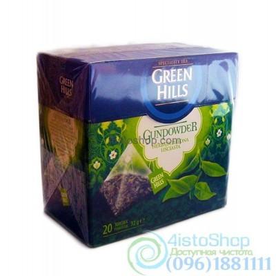 Чай зелёный в пакетах Green Hill gunpowder 20 шт