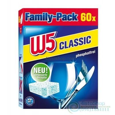 Таблетки для посудомоечной машины купить W5 Classic 60 шт