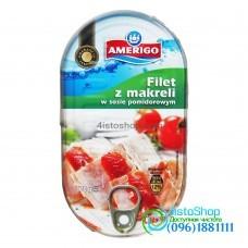 Макрель в томатном соусе Amerigo 170 г