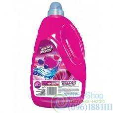 Ополаскиватель Wasche Meister Pink 3070 мл