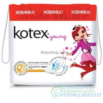 Kotex Прокладки гигиенические Young Normal 10 шт
