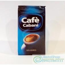 Кофе молотый CAFE CABANI 250 гр
