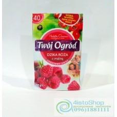 Чай фруктовый Twoj Ogrod малина 40 пак.