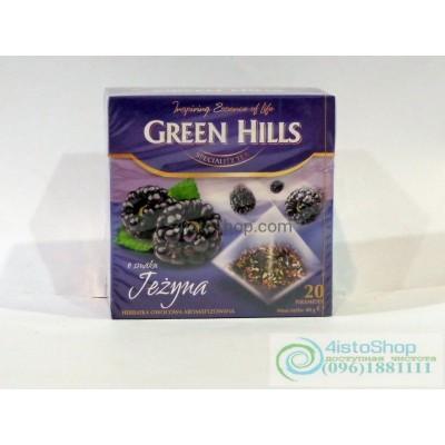 Чай фруктовый Green Hills со вкусом ежевики 20 пакетиков