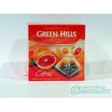 Чай фруктовый Green Hills со вкусом цитрусов 20 пакетиков