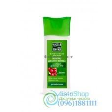 Молочко для снятия макияжа Чистая линия На отваре целебных трав 100 мл