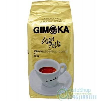 Gimoka Gran Festa Кофе зерновой 1 кг