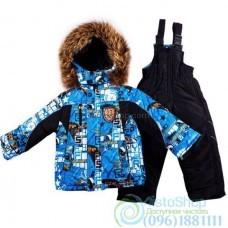 Зимняя куртка с чёрными вставками и чёрный комбинезон на мальчика Галактика рост от 92 до 110 см
