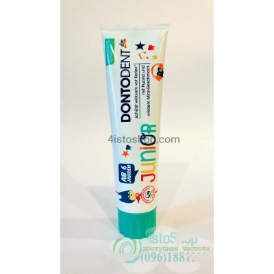 Подростковая зубная паста Dontodent Junior от 6 лет 100 мл