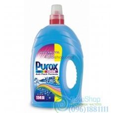 Гель для стирки Purox Color 4,3 л