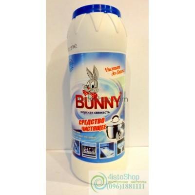 Чистящее средство Bunny морской 500г