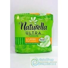 Naturella Camomile Ultra Normal гигиенические прокладки 10 шт