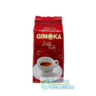 Gimoka Gran Bar Кофе зерновой 1кг