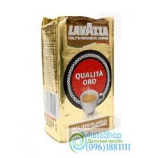 Кофе молотый Lavazza Qualita Oro брикет 250 г