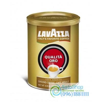 Кофе Lavazza Qualita Oro молотый ж/б 250 г