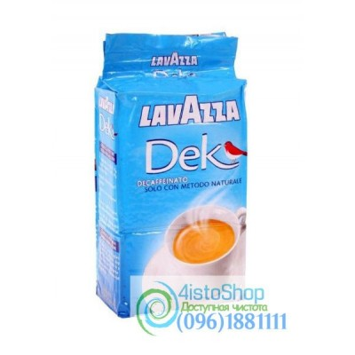 Lavazza Decaffeinato Кофе молотый безкофеиновый 250г